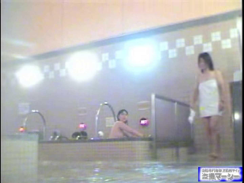 舞い降りた天女達洗い場編vol.3 入浴  99画像 70