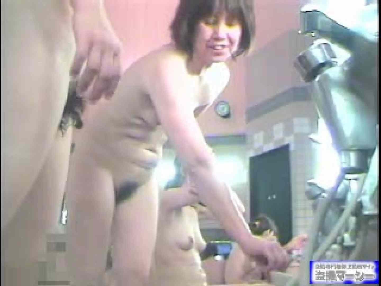 舞い降りた天女達洗い場編vol.3 入浴  99画像 75