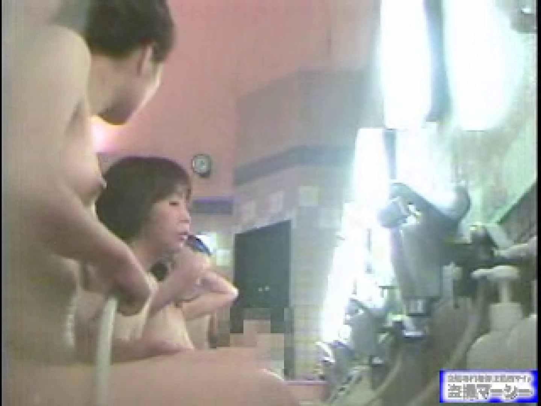 舞い降りた天女達洗い場編vol.3 入浴 | 女風呂  99画像 76