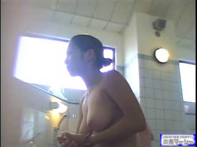 舞い降りた天女達洗い場編vol.3 潜入 盗撮動画紹介 99画像 84