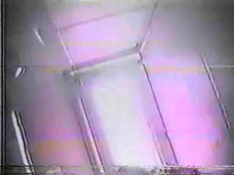 s級モデルの黄金水を真下から盗撮! リアル黄金水  102画像 60
