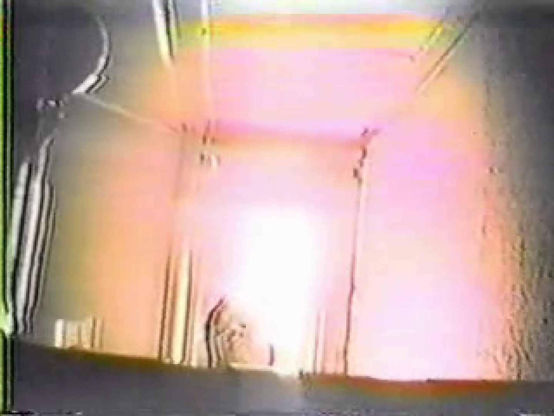 s級モデルの黄金水を真下から盗撮! 接写 覗きおまんこ画像 102画像 74