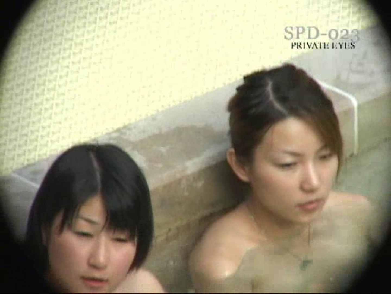 新露天浴場④ 潜入 盗撮動画紹介 62画像 2