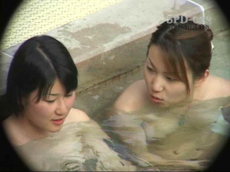 新露天浴場④ 乙女 性交動画流出 62画像 3