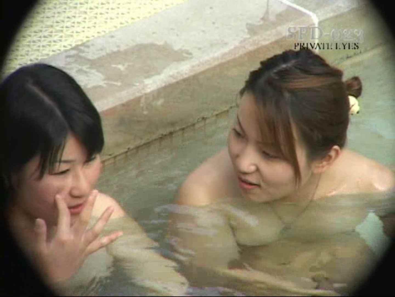 新露天浴場④ 入浴  62画像 4