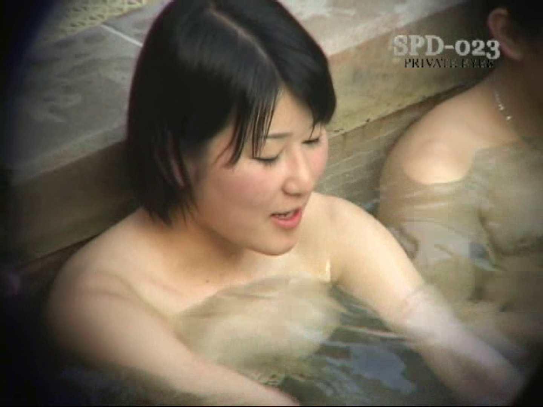 新露天浴場④ 潜入 盗撮動画紹介 62画像 14