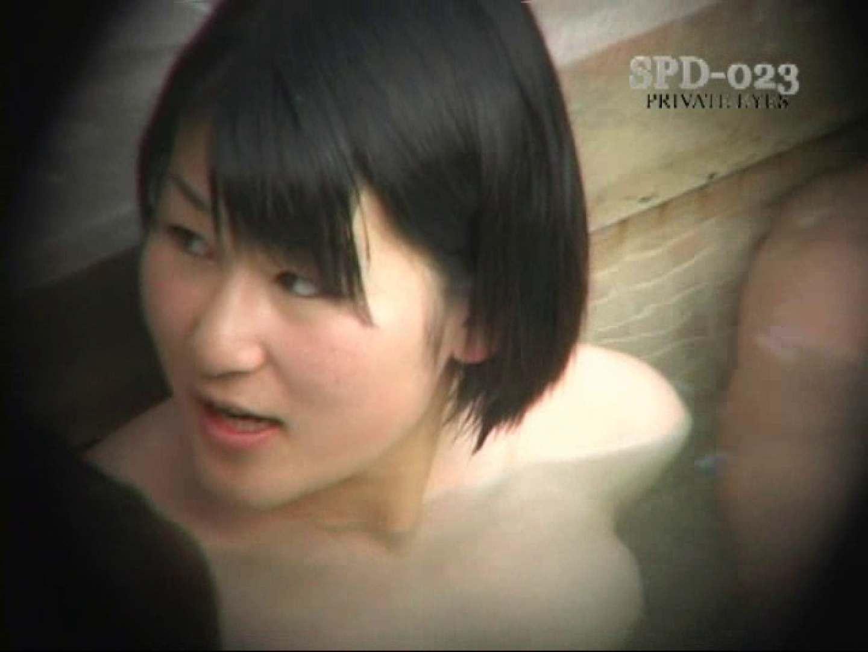 新露天浴場④ 潜入 盗撮動画紹介 62画像 42