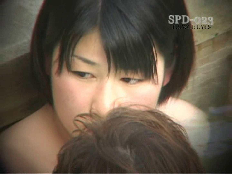 新露天浴場④ 乙女 性交動画流出 62画像 43