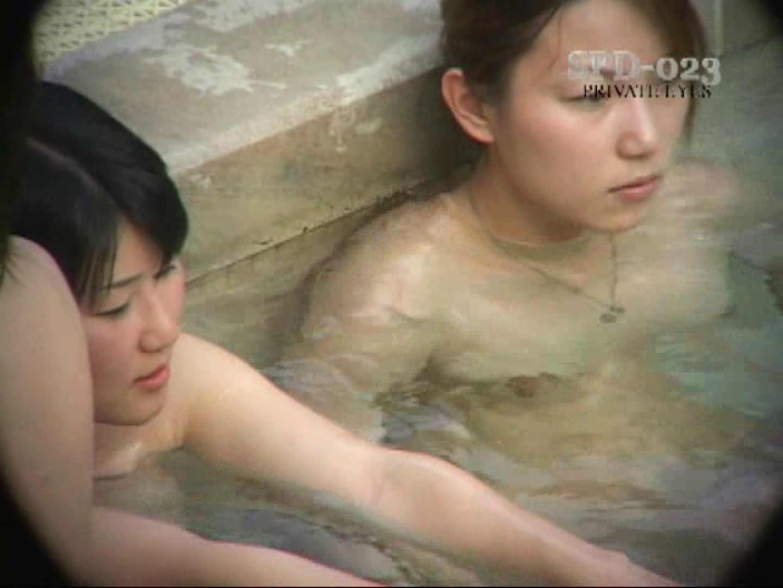新露天浴場④ 入浴  62画像 48