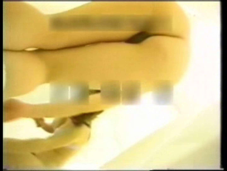 ティーンギャル限定! 風呂・着替え・厠 盗撮! vol.02 OLセックス 隠し撮りおまんこ動画流出 67画像 29