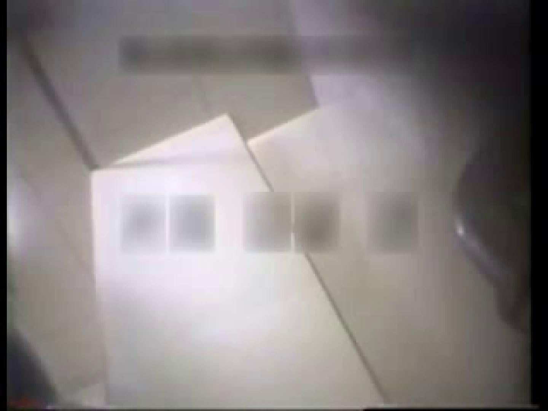 ティーンギャル限定! 風呂・着替え・厠 盗撮! vol.02 盗撮 おまんこ無修正動画無料 67画像 30