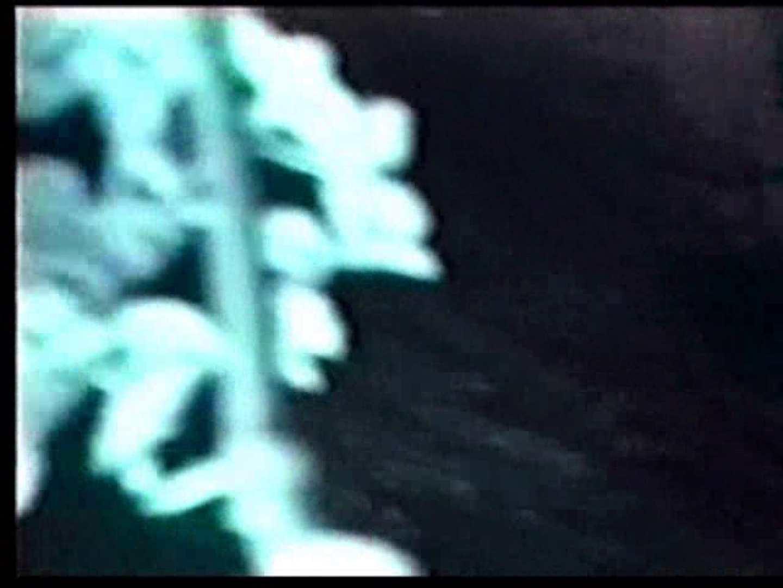 赤外線野外盗撮ファイル セックス ワレメ無修正動画無料 51画像 8