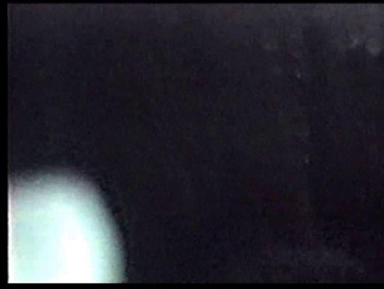 無修正エロ動画|赤外線野外盗撮ファイル|のぞき本舗 中村屋