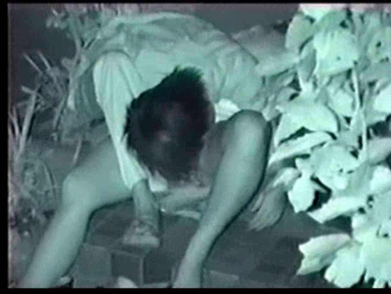 赤外線野外盗撮ファイル セックス ワレメ無修正動画無料 51画像 38