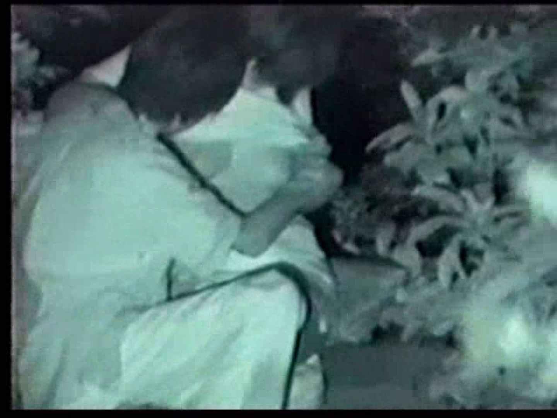 赤外線野外盗撮ファイル カップル のぞき動画画像 51画像 44