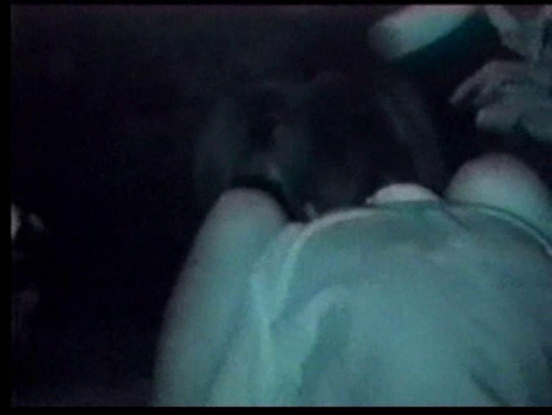 赤外線野外盗撮ファイル 盗撮 オマンコ無修正動画無料 51画像 47