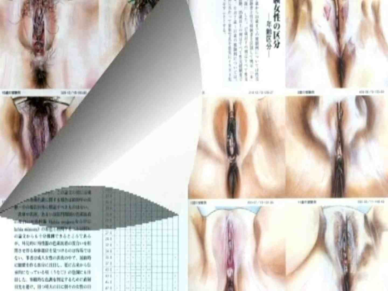 日本女性の外性器① 性器   0  70画像 13