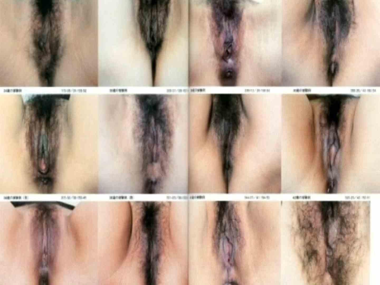 日本女性の外性器① 性器   0  70画像 19