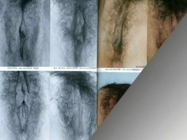 日本女性の外性器① 性器  70画像 38