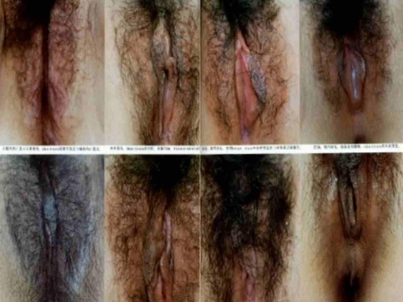 日本女性の外性器① 性器  70画像 42