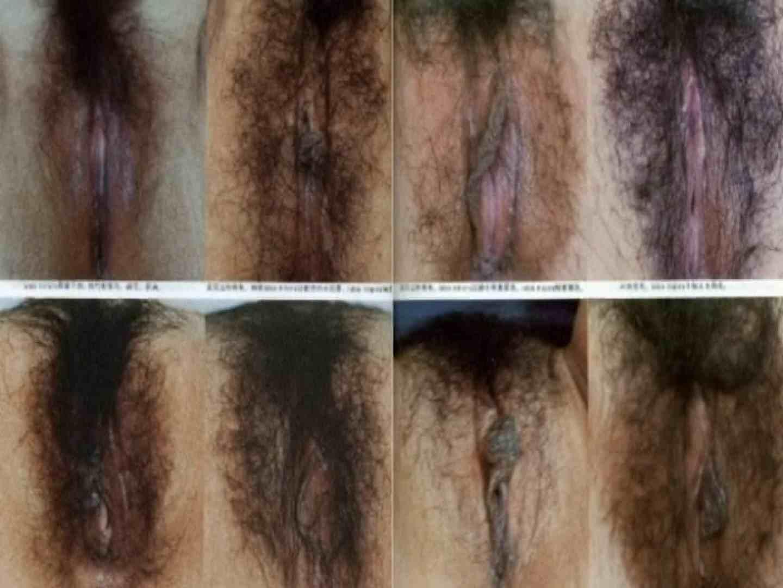 日本女性の外性器① 性器   0  70画像 45