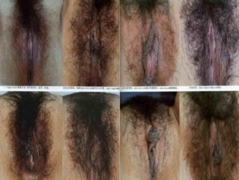 日本女性の外性器① 性器  70画像 46