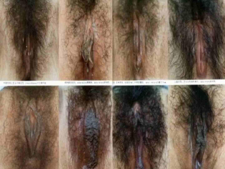 日本女性の外性器① 性器   0  70画像 49