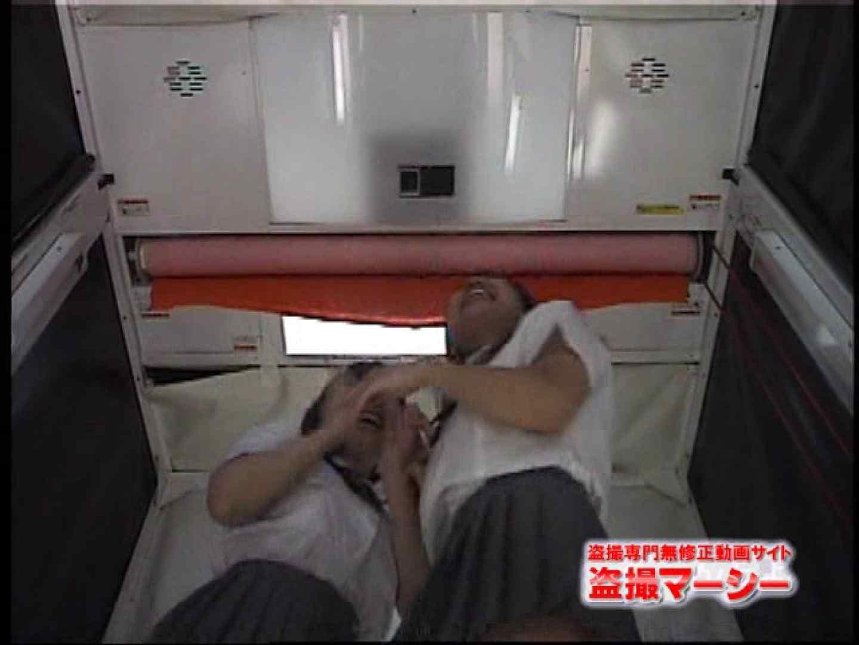 プリプリギャル達のエッチプリクラ! vol.08 マン筋 すけべAV動画紹介 70画像 35