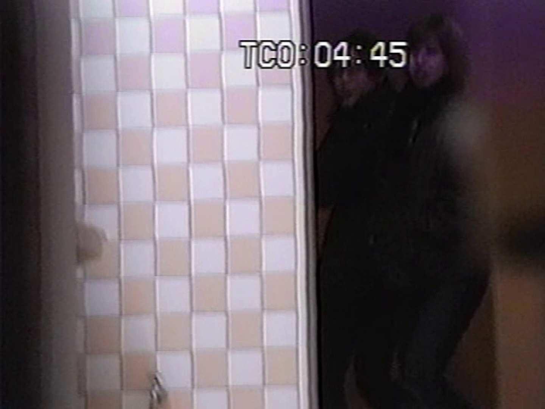 秘宝伝厠盗撮録! 潜入編 お顔バッチリ! リアル黄金水 おめこ無修正画像 48画像 22