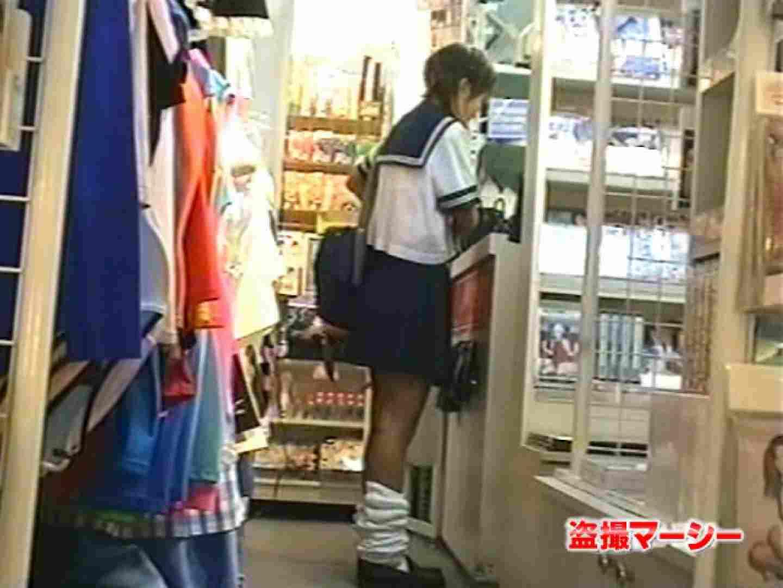 一押し!!制服女子 天使のパンツ販売中 制服   0  97画像 27