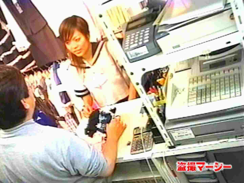 一押し!!制服女子 天使のパンツ販売中 制服   0  97画像 33
