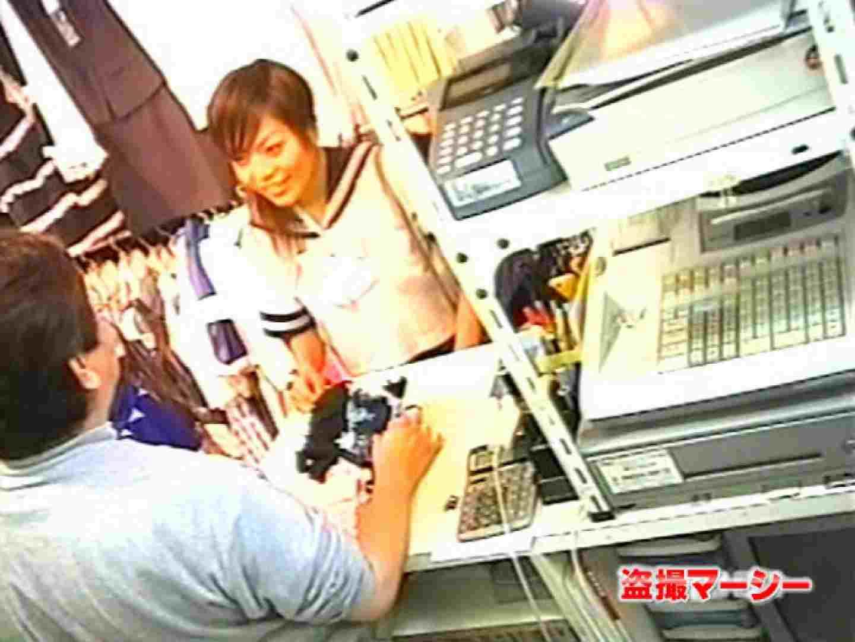 一押し!!制服女子 天使のパンツ販売中 制服   0  97画像 35