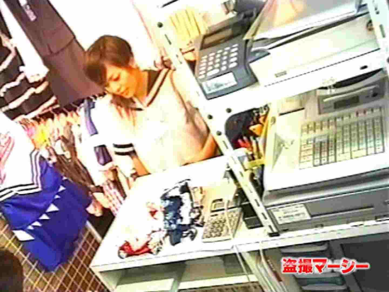 一押し!!制服女子 天使のパンツ販売中 制服   0  97画像 47