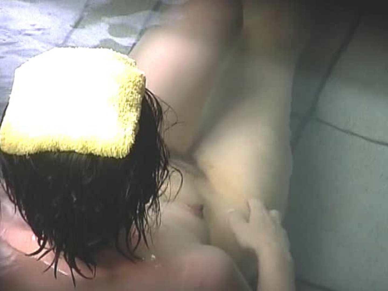 露天美女入浴① 盗撮 濡れ場動画紹介 62画像 29