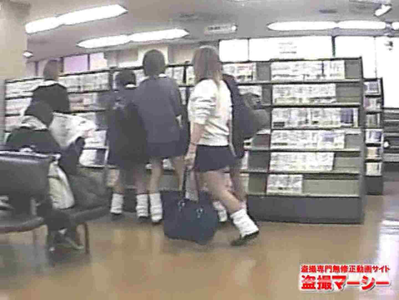 TSUTAYA洗面所 盗撮 覗きおまんこ画像 82画像 17
