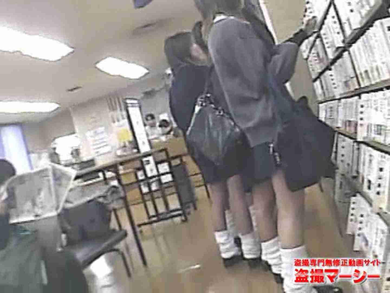 TSUTAYA洗面所 厠 覗きぱこり動画紹介 82画像 23