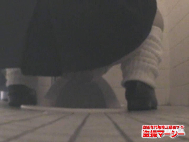 TSUTAYA洗面所 リアル放尿 ヌード画像 82画像 64