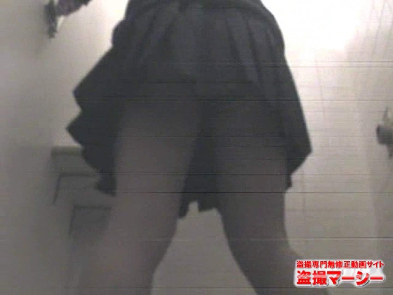 TSUTAYA洗面所 洗面所  82画像 75