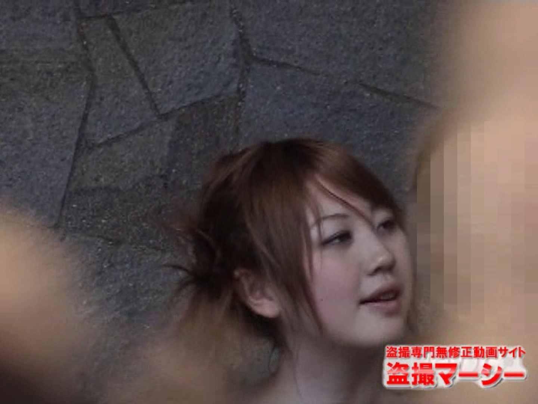 混浴!!カップル達の痴態BEST⑥ 露天 のぞき動画画像 111画像 10