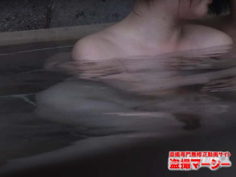 混浴!!カップル達の痴態BEST⑥ 盗撮   カップル  111画像 17