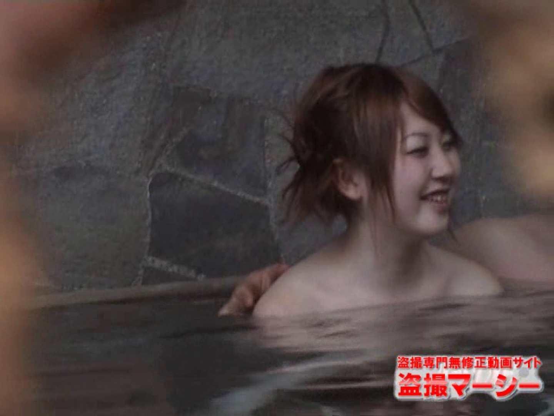 混浴!!カップル達の痴態BEST⑥ 盗撮  111画像 32
