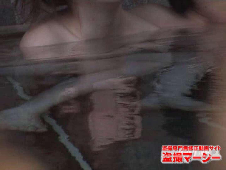 混浴!!カップル達の痴態BEST⑥ 盗撮  111画像 36