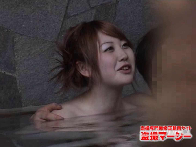 混浴!!カップル達の痴態BEST⑥ 露天 のぞき動画画像 111画像 42