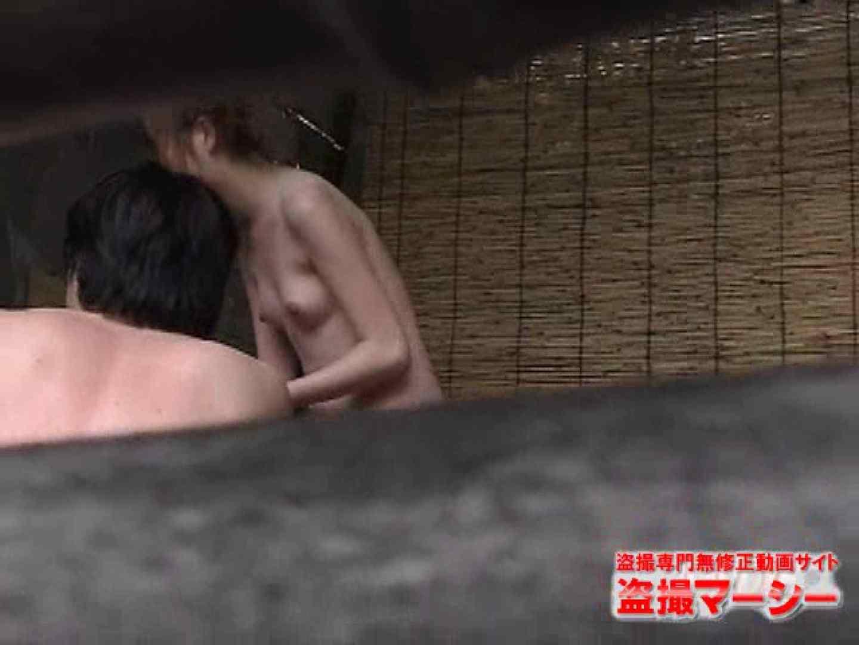 混浴!!カップル達の痴態BEST⑥ 手マン 隠し撮りオマンコ動画紹介 111画像 47
