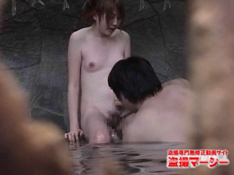 混浴!!カップル達の痴態BEST⑥ 盗撮   カップル  111画像 93