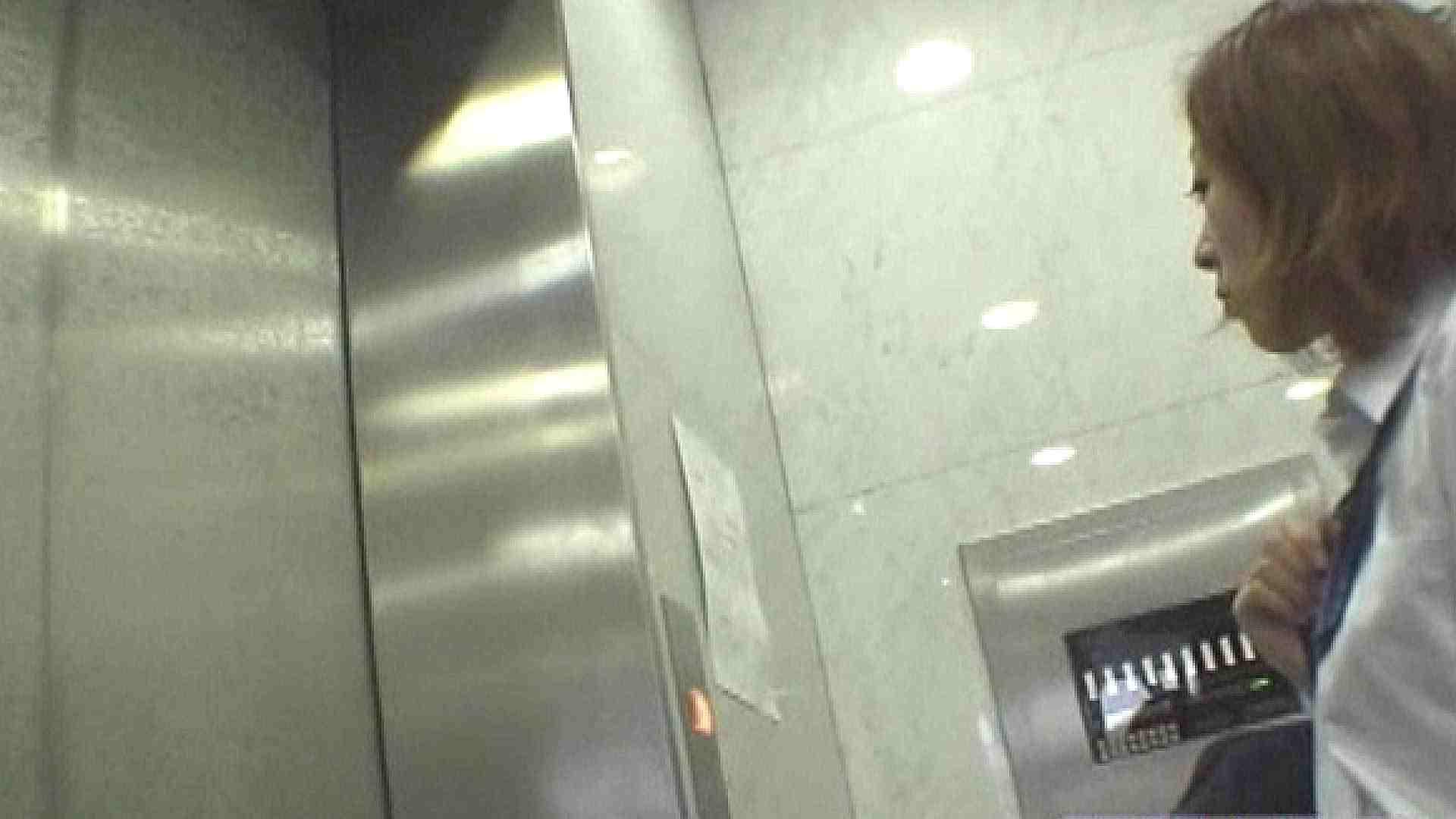 密室盗撮 vol.05 OLセックス  93画像 15