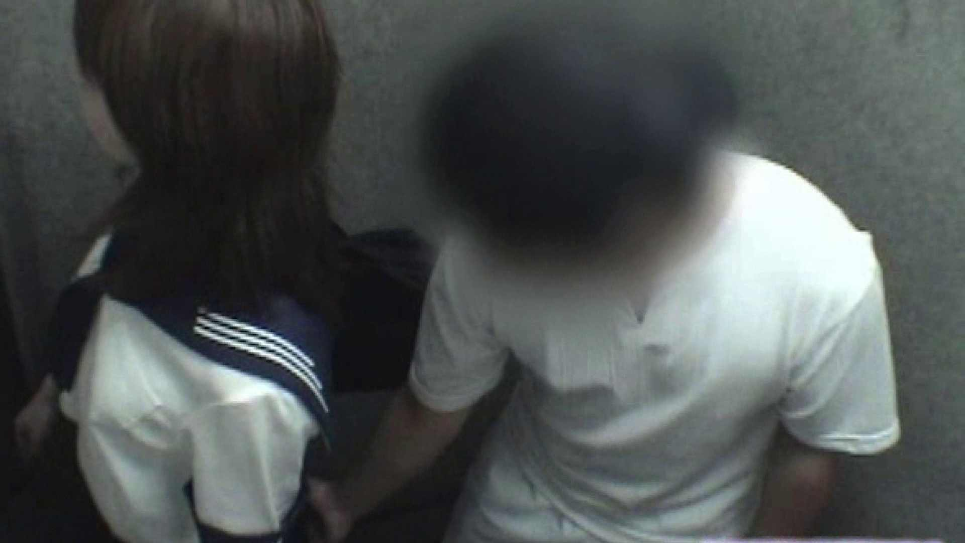 密室盗撮 vol.07 お尻  75画像 3