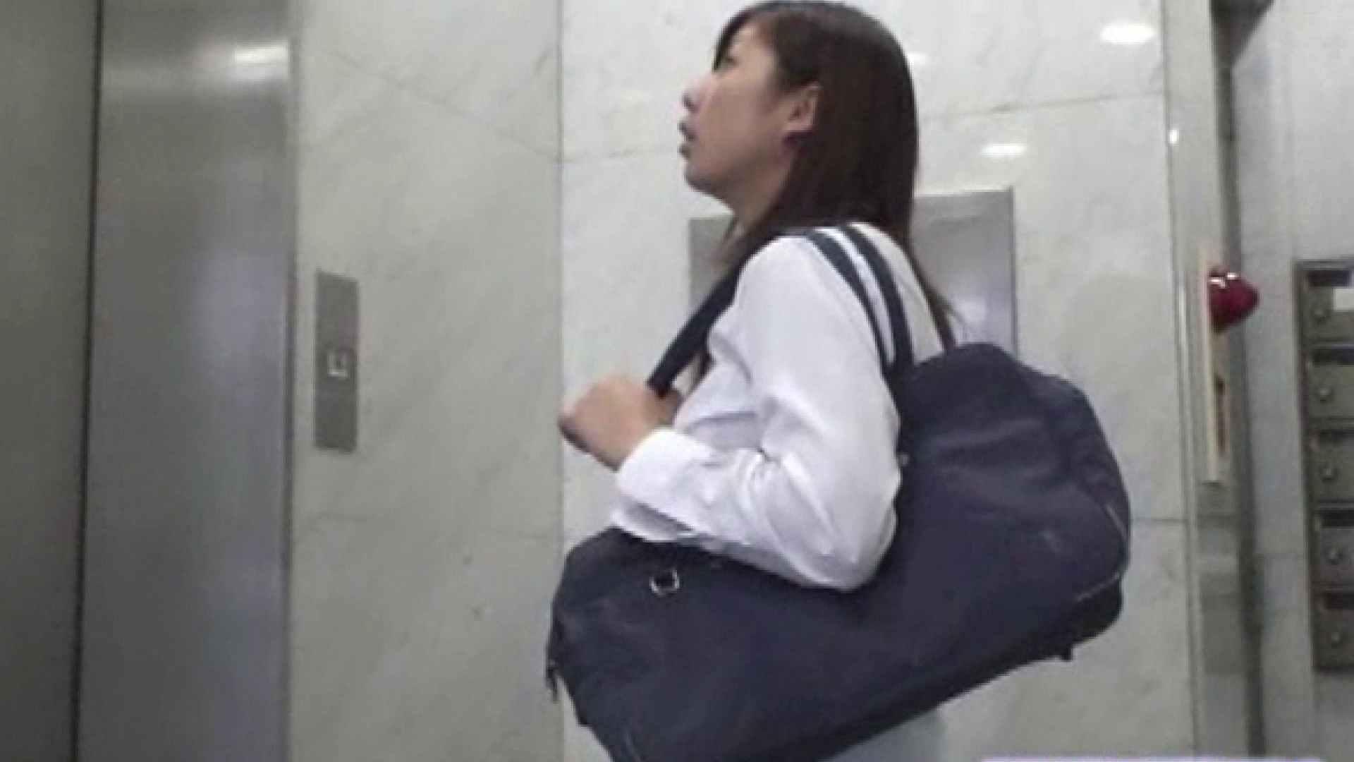 密室盗撮 vol.07 OLセックス 盗撮動画紹介 75画像 44