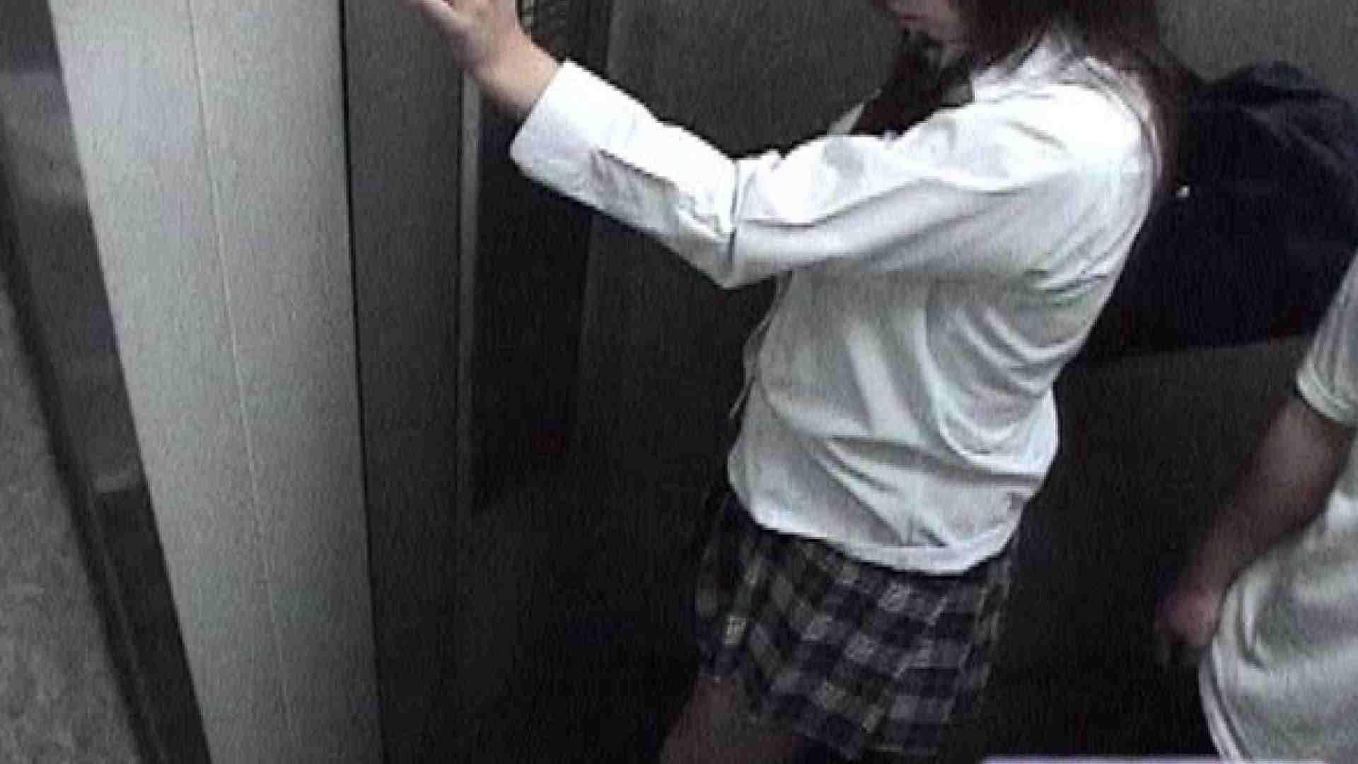 密室盗撮 vol.07 お尻   盗撮  75画像 52