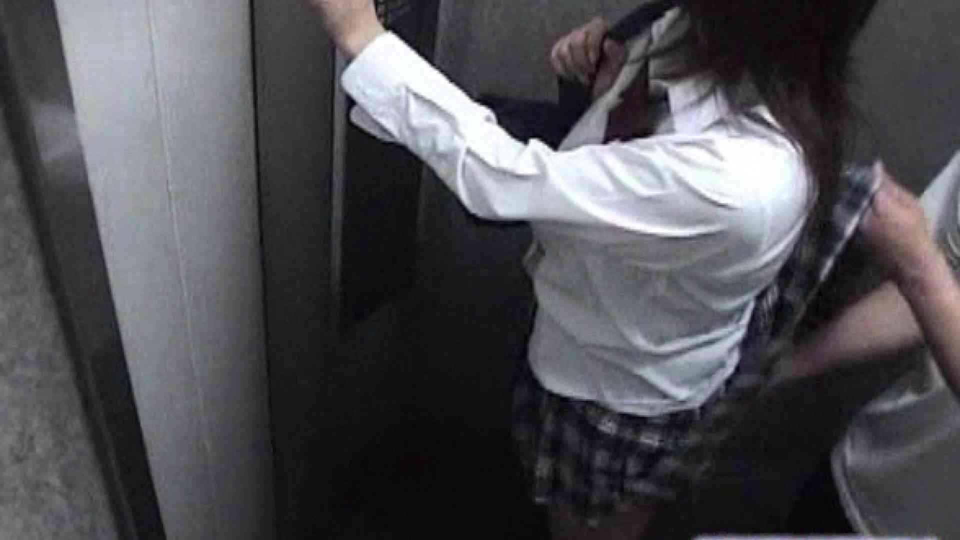 密室盗撮 vol.07 お尻  75画像 63